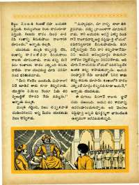 March 1965 Telugu Chandamama magazine page 46