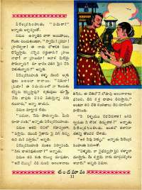 March 1965 Telugu Chandamama magazine page 25