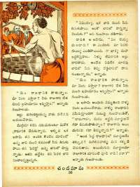 March 1965 Telugu Chandamama magazine page 50