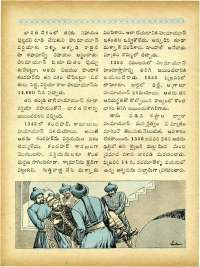 March 1965 Telugu Chandamama magazine page 18