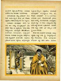 March 1965 Telugu Chandamama magazine page 35
