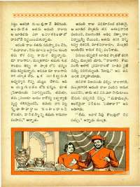 March 1965 Telugu Chandamama magazine page 62