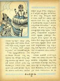 March 1965 Telugu Chandamama magazine page 72