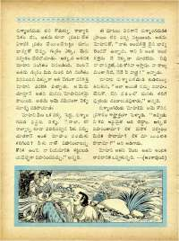 March 1965 Telugu Chandamama magazine page 74