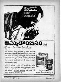 March 1965 Telugu Chandamama magazine page 81