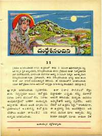 May 1965 Telugu Chandamama magazine page 23