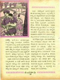 May 1965 Telugu Chandamama magazine page 38