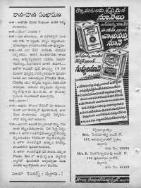 May 1965 Telugu Chandamama magazine page 14