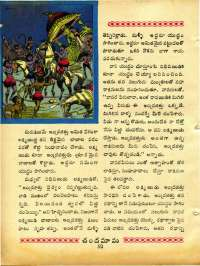 May 1965 Telugu Chandamama magazine page 66