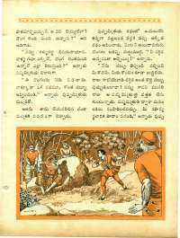 May 1965 Telugu Chandamama magazine page 61