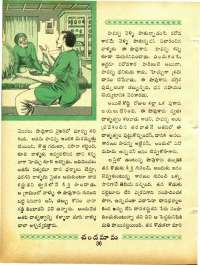 May 1965 Telugu Chandamama magazine page 50