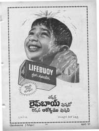 May 1965 Telugu Chandamama magazine page 11