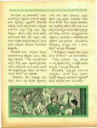 May 1965 Telugu Chandamama magazine page 54