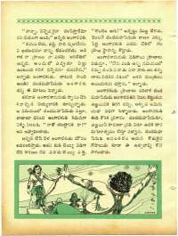 May 1965 Telugu Chandamama magazine page 58
