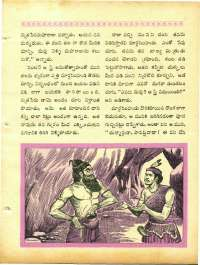 May 1965 Telugu Chandamama magazine page 35