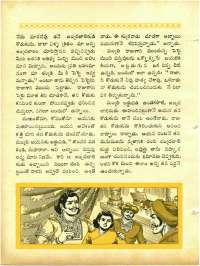 May 1965 Telugu Chandamama magazine page 40