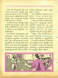 May 1965 Telugu Chandamama magazine page 46