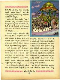 May 1965 Telugu Chandamama magazine page 69
