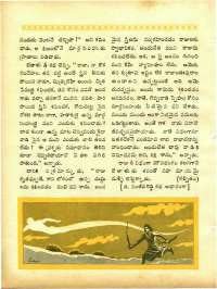 May 1965 Telugu Chandamama magazine page 36