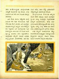 May 1965 Telugu Chandamama magazine page 33