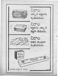 May 1965 Telugu Chandamama magazine page 78