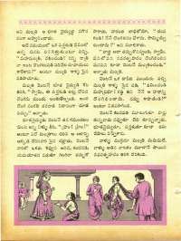 May 1965 Telugu Chandamama magazine page 42