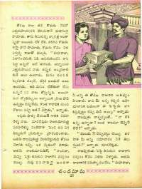 May 1965 Telugu Chandamama magazine page 39
