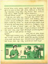 May 1965 Telugu Chandamama magazine page 51
