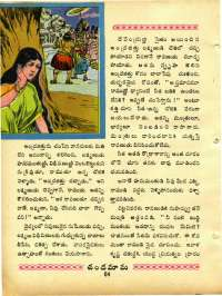 May 1965 Telugu Chandamama magazine page 68