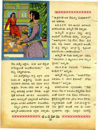 May 1965 Telugu Chandamama magazine page 24