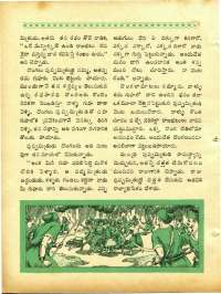 May 1965 Telugu Chandamama magazine page 62