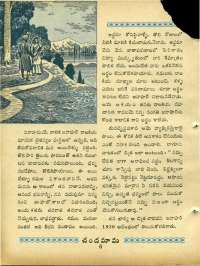 May 1965 Telugu Chandamama magazine page 20