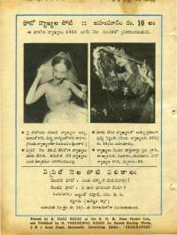 May 1965 Telugu Chandamama magazine page 74