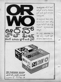 May 1965 Telugu Chandamama magazine page 10