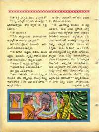 May 1965 Telugu Chandamama magazine page 30