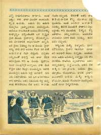 May 1965 Telugu Chandamama magazine page 22