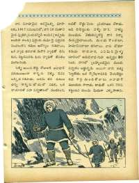 May 1965 Telugu Chandamama magazine page 21