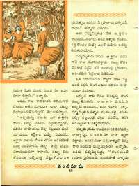 May 1965 Telugu Chandamama magazine page 60