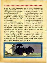 May 1965 Telugu Chandamama magazine page 70