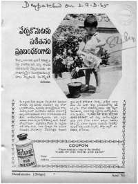 May 1965 Telugu Chandamama magazine page 3