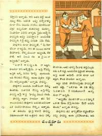 May 1965 Telugu Chandamama magazine page 49