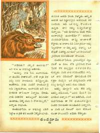May 1965 Telugu Chandamama magazine page 56