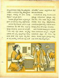 May 1965 Telugu Chandamama magazine page 45