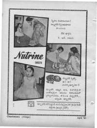 May 1965 Telugu Chandamama magazine page 12