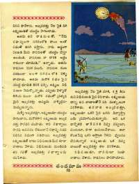 May 1965 Telugu Chandamama magazine page 67
