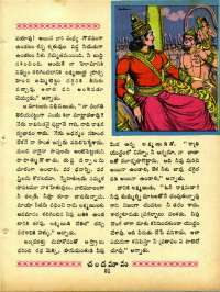 May 1965 Telugu Chandamama magazine page 65