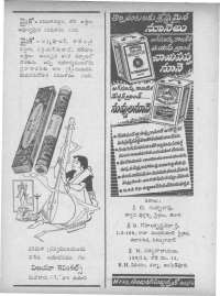 March 1966 Telugu Chandamama magazine page 18