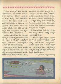 March 1966 Telugu Chandamama magazine page 34