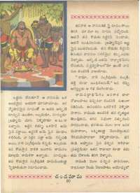 March 1966 Telugu Chandamama magazine page 68