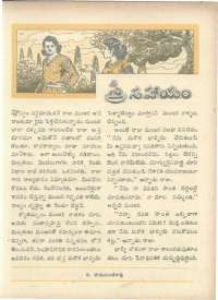 March 1966 Telugu Chandamama magazine page 39